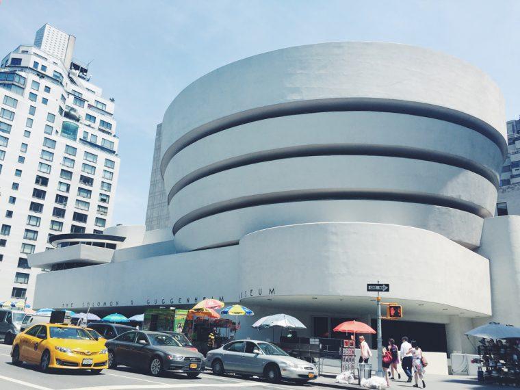 New York Gezilecek Yerler | Guggenheim