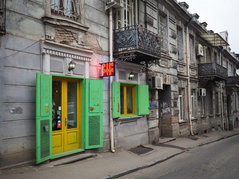 Gezilecek Yerler | Pin-Pon Cafe