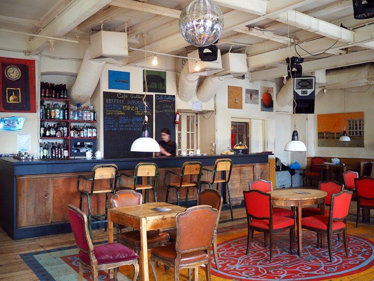 Gezilecek Yerler | Cafe Gallery