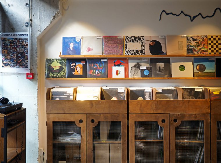 Fabrika Hostel | Vodkast Records