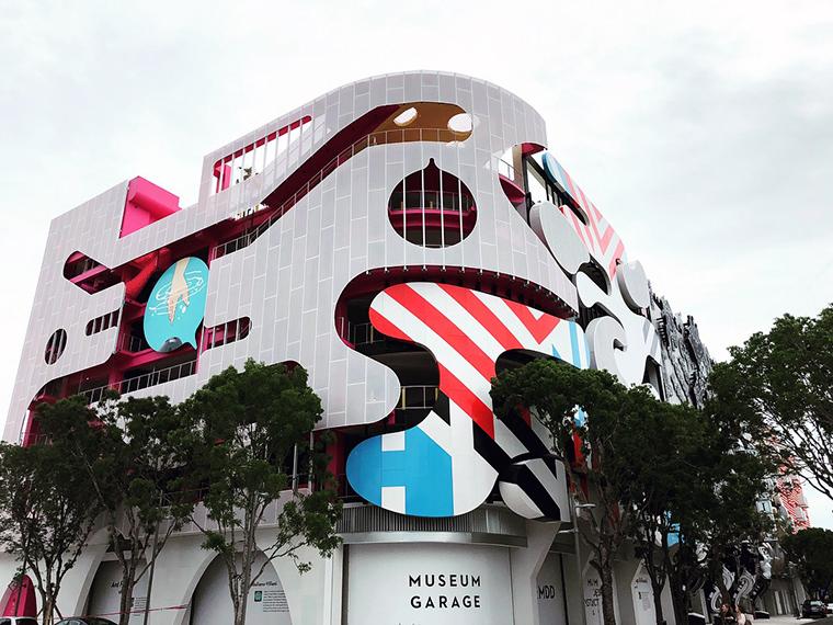 Gezilecek Yerler | Miami Design District