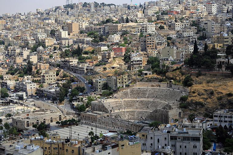 Amman - Arkeoloji Müzesi