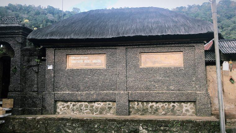 Bali Adası Ubud - Tenganan Village