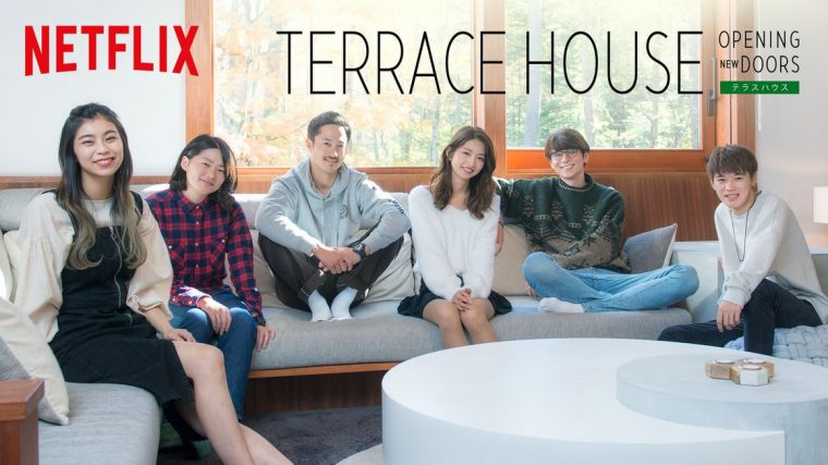Time Dergisi: En iyi diziler | Terrace House