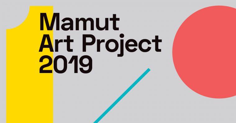 İstanbul Nisan Etkinlikleri | Mamut Art Project