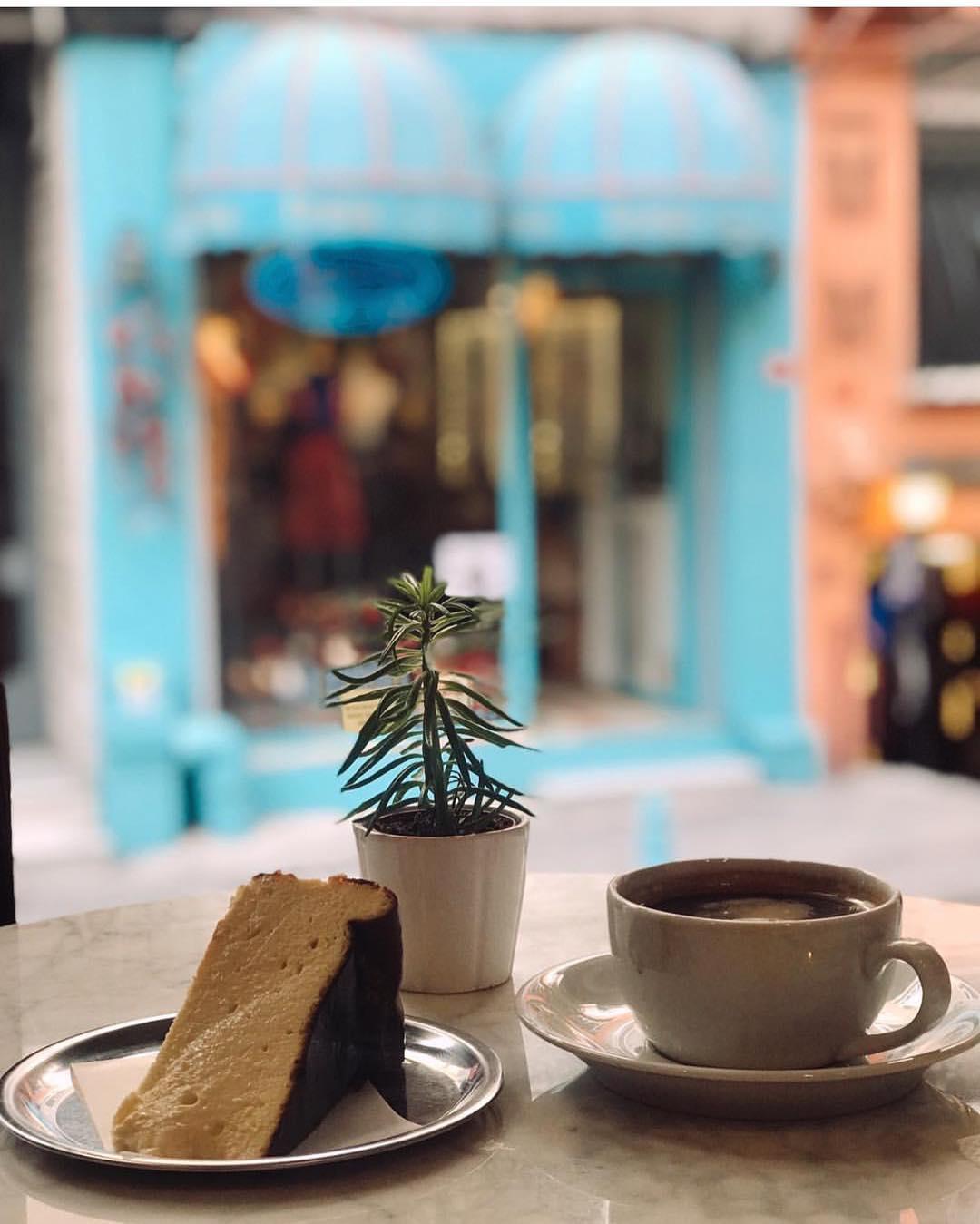 İstanbul Anadolu Yakasından 3. Dalga Kahveciler | Rafine Espresso Bar