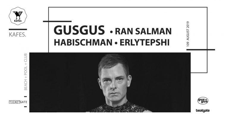 istanbul Ağustos Etkinlikleri 2019   GusGus